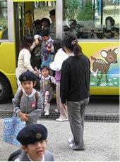 鶴山台幼稚園について